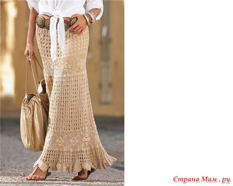 Шикарная длинная юбка крючком.