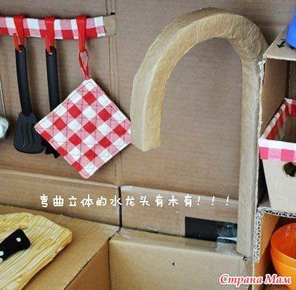 Мебель для кукол своими руками схемы рисунки фото