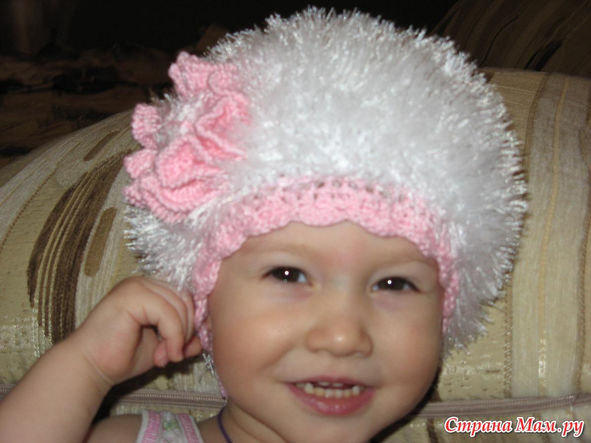 Детские шапочки из травки фото