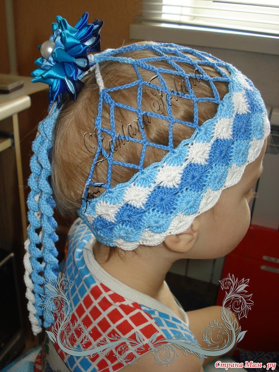 Вязание детской шапочки-повязки