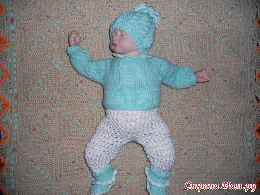 Вязаная Кофта Для Новорожденных С Доставкой