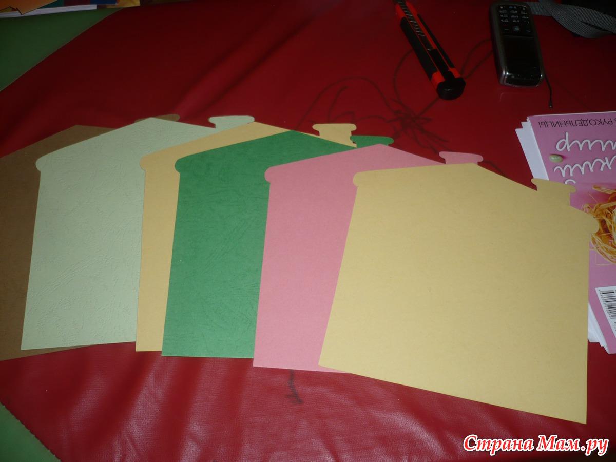 Как сделать книжку своими руками из бумаги со сказками
