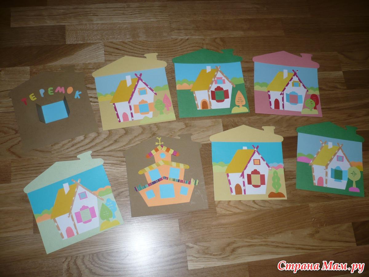 Как сделать книжку малышку своими руками в детский сад фото