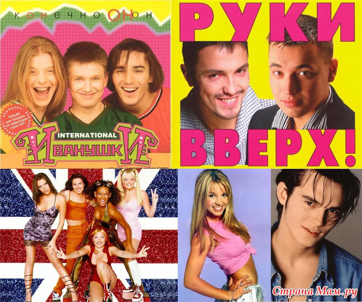 Лучшие песни 2003 года