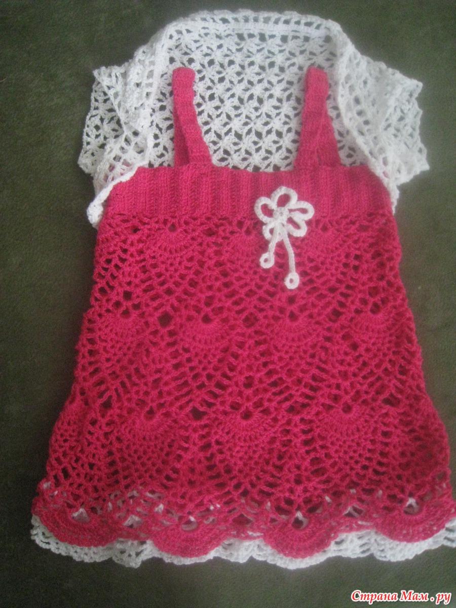 Платье крючком - Страна Мам 3