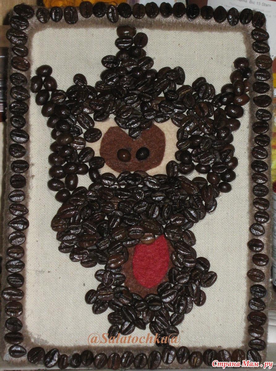 схема вышивки шурале