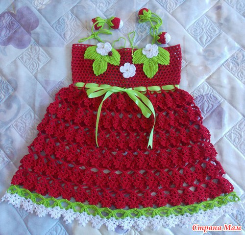 Платья клубнички крючком