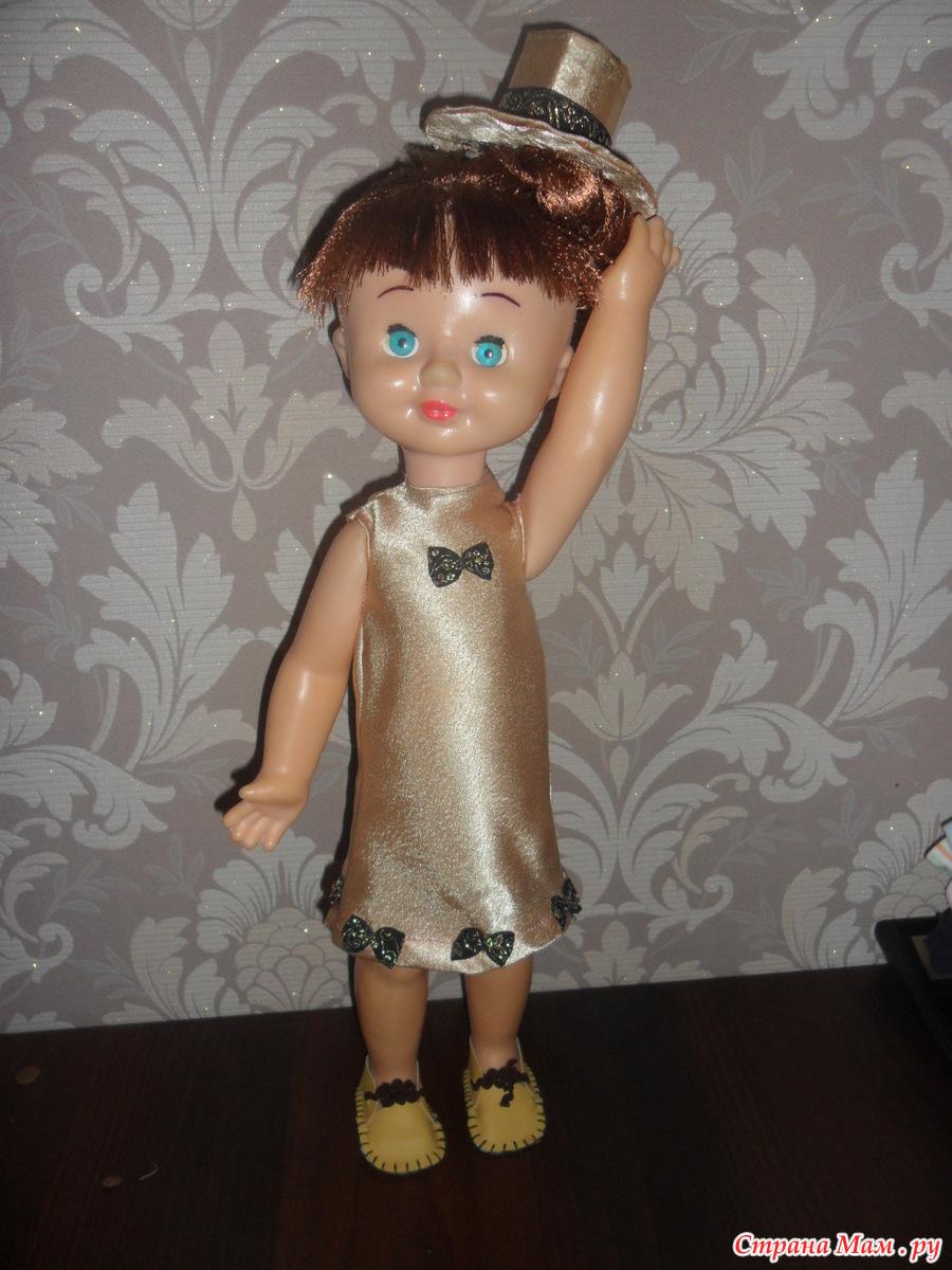Реставрация советских кукол своими руками 26