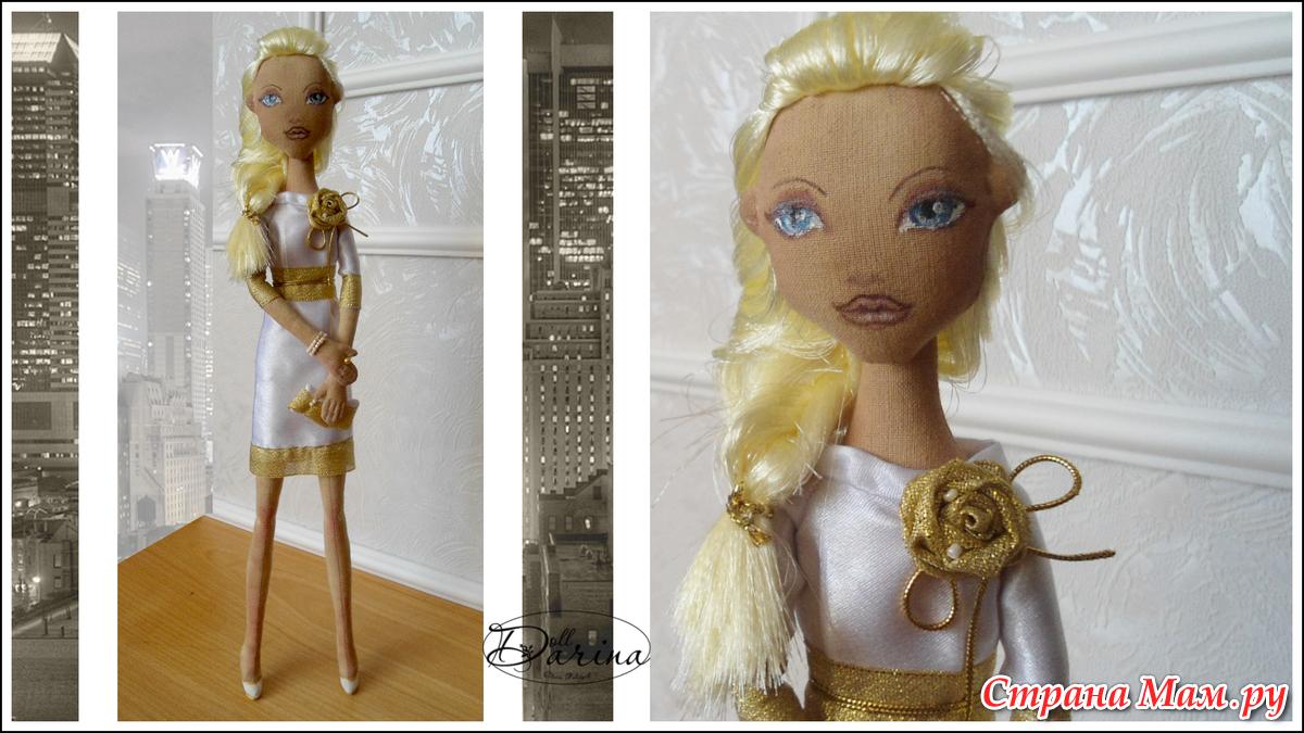 Как сделать куклам красивую подставку
