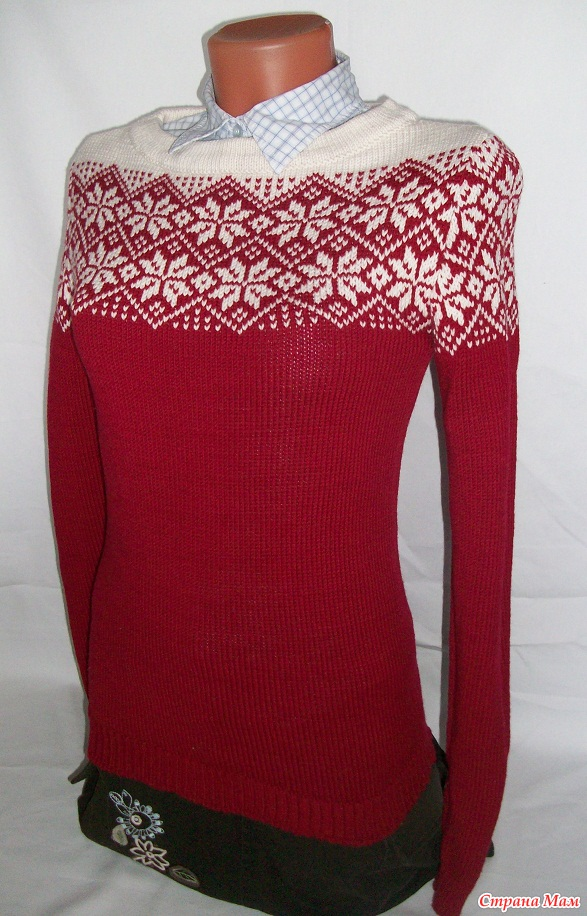 Норвежские Пуловеры С Доставкой