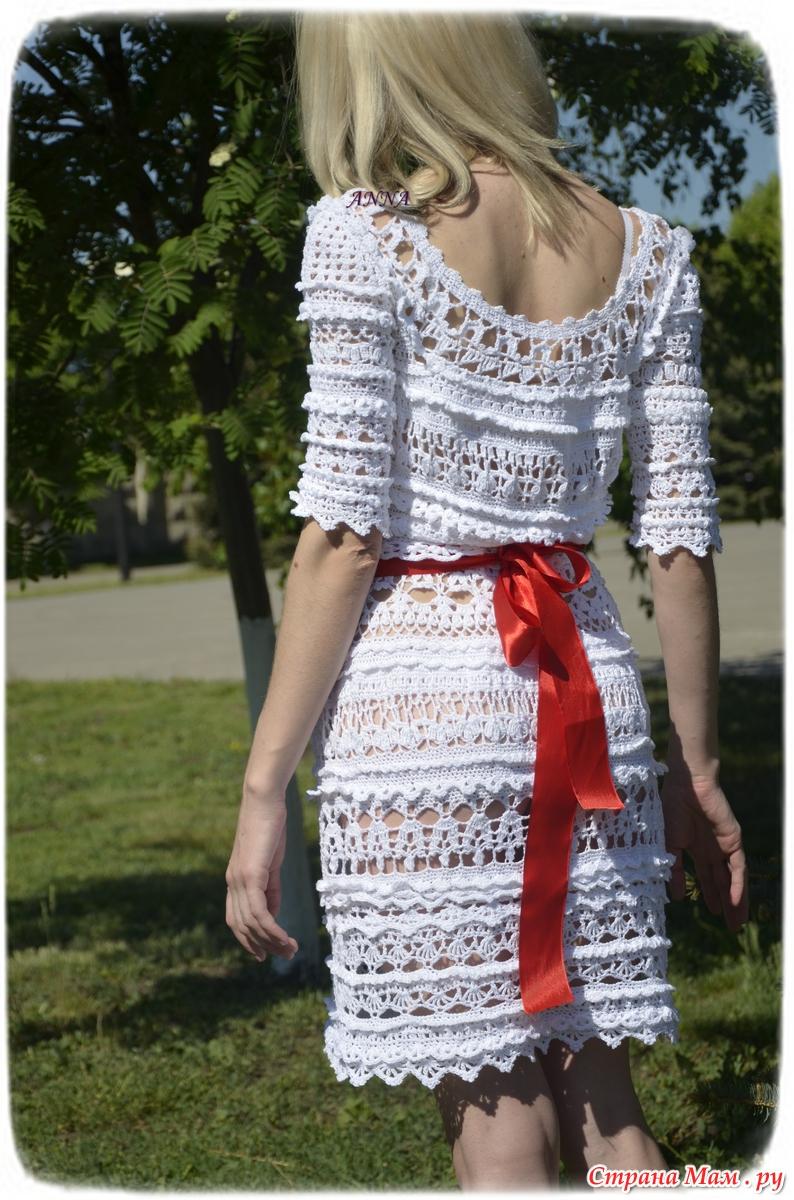 длинное ш лковое платье