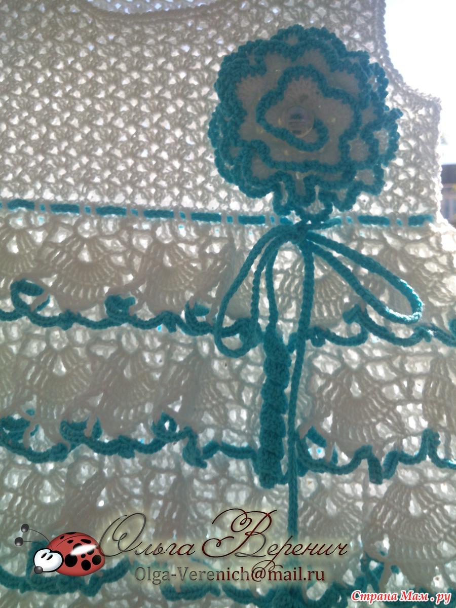 Рюши для платья облако  - на сайте sts-beton.ru 169