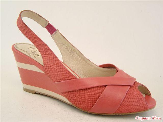 Туфли больших размеров 43 на широкую ногу