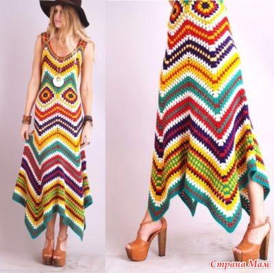 *Платье в стиле Миссони