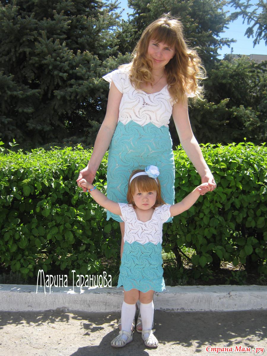 Мама и дочка онлайн 12 фотография
