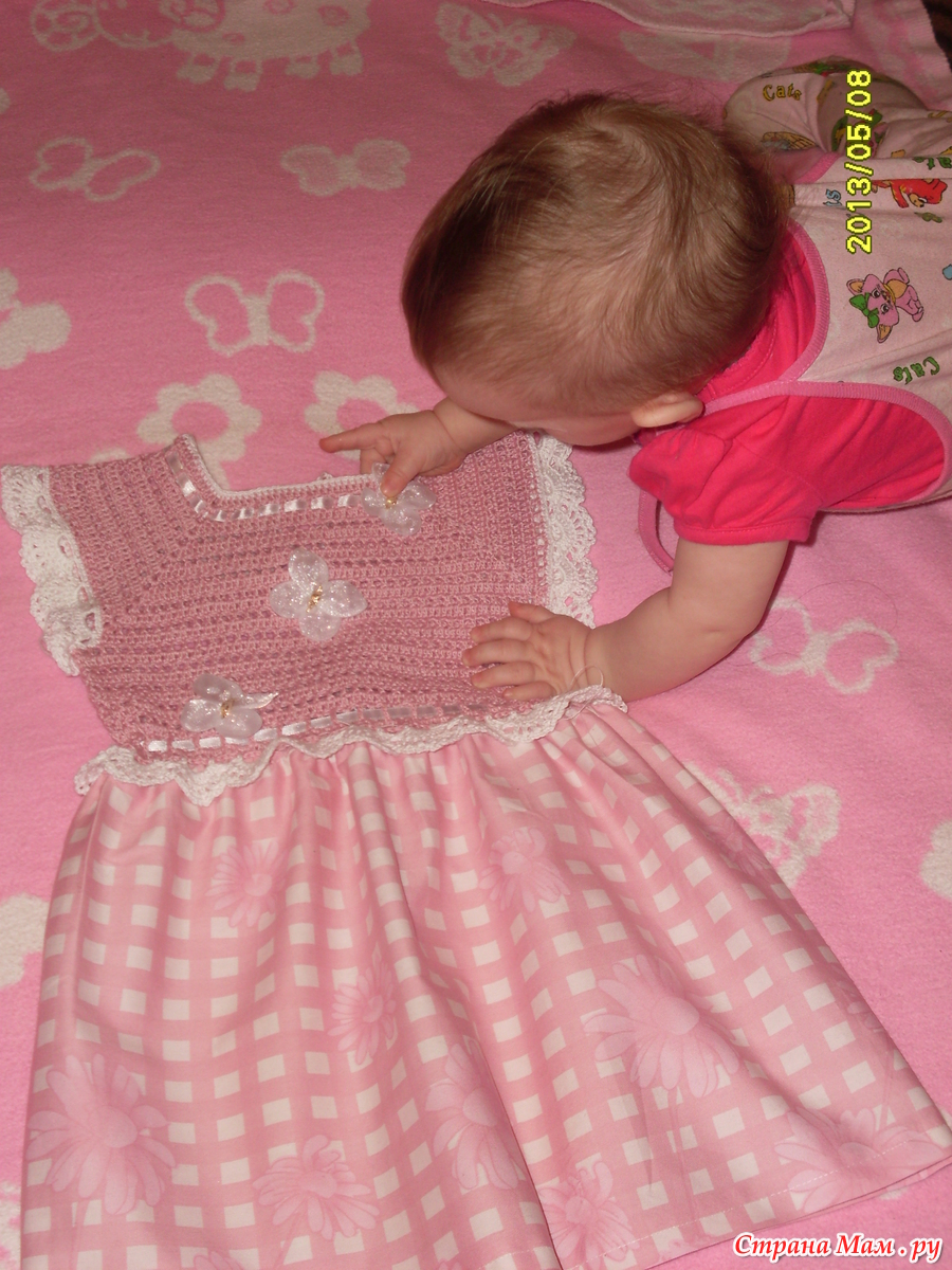 Сшить для дочери платье