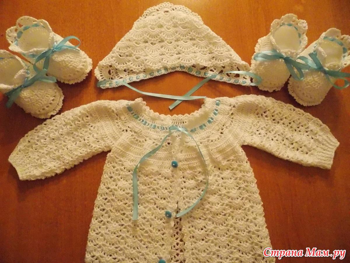 Вязание для новорожденных крючком с фото 683