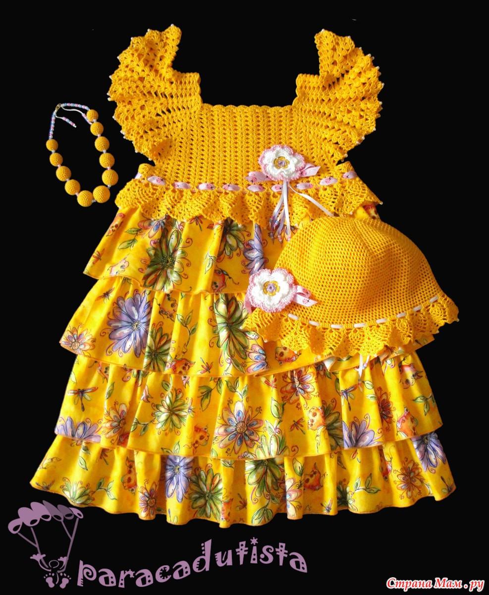 Платье для девочки своими руками из ткани