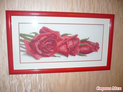 """""""Розы в росе"""""""