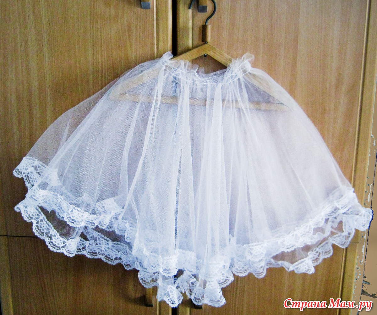 Подъюбник под платье для девочки своими руками 26