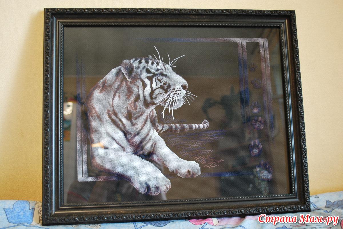 h схему вышивки крестом белый тигр