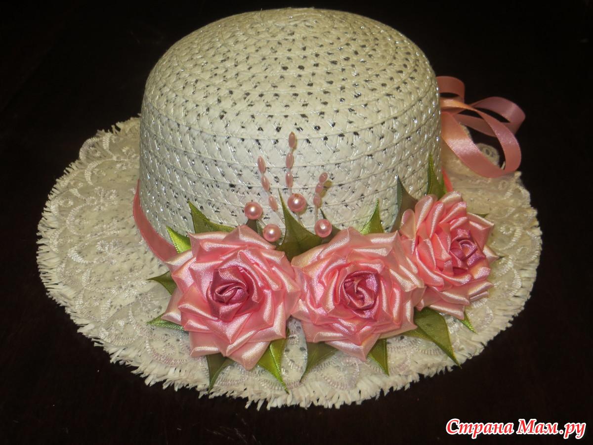 Как красиво украсить шляпу цветами своими руками фото