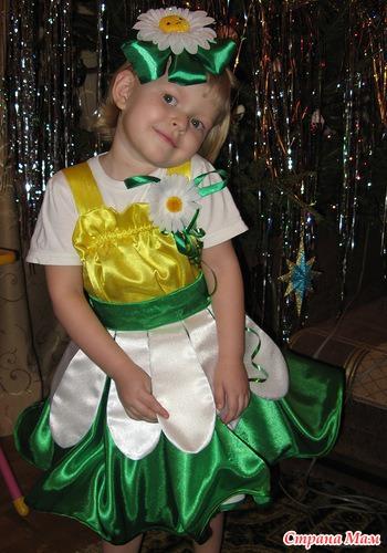 Сшить костюм ромашка для девочки своими руками