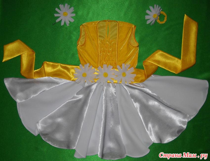 Как сшить платье для девочки цветок 95