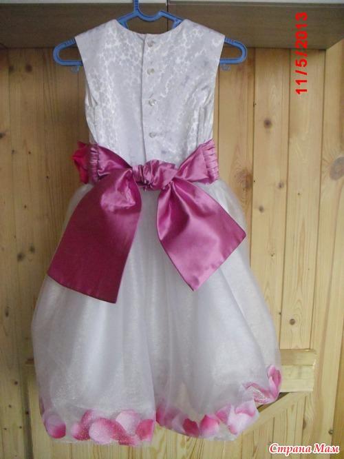 Платье в садик сошью 546
