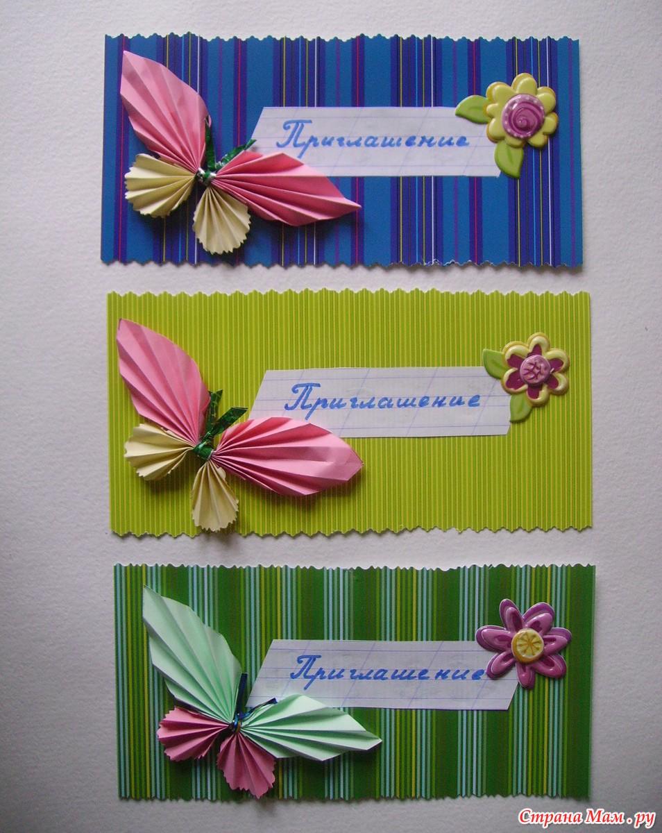 Детские открытки своими руками на день рождения бабушки