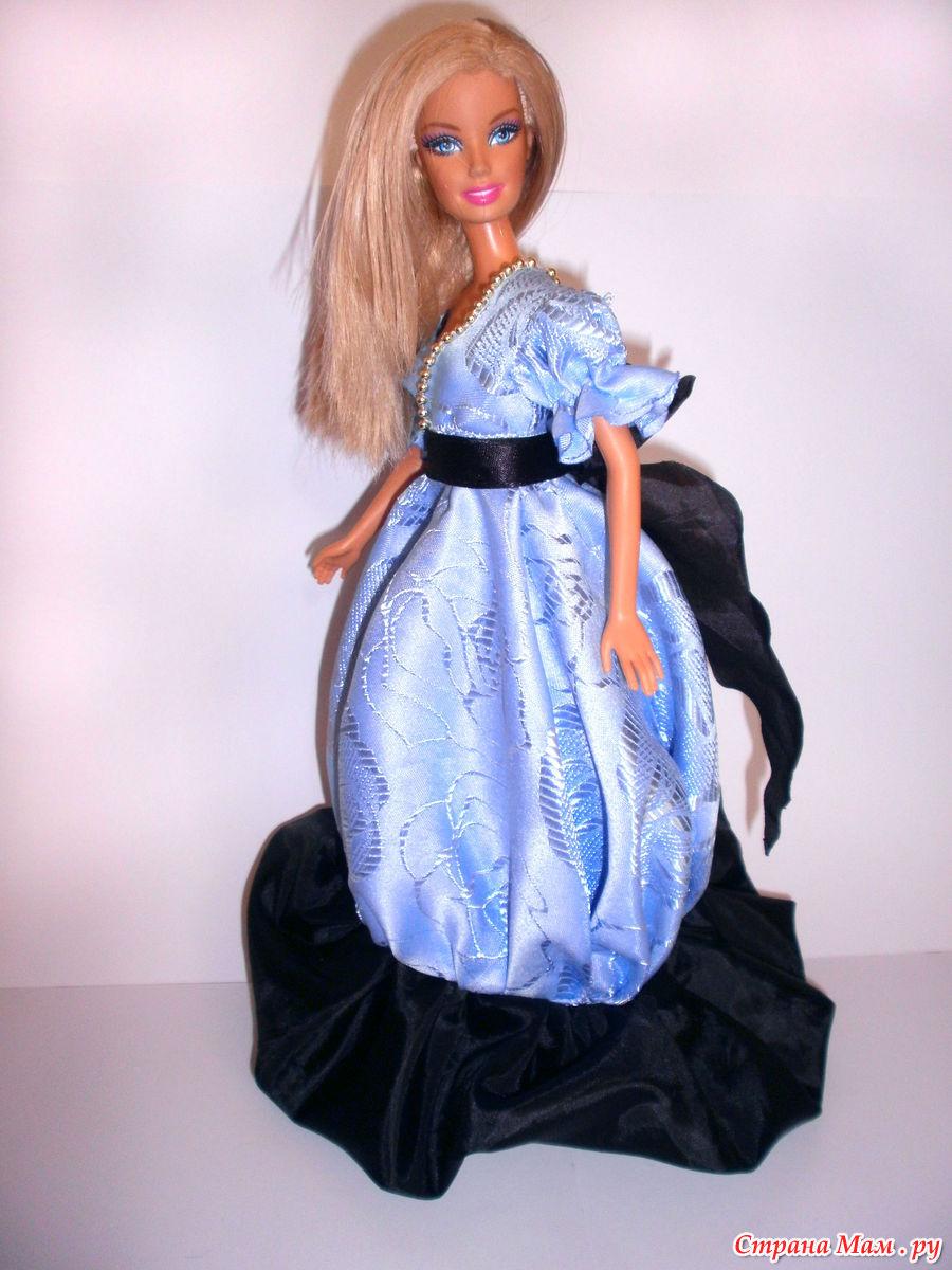 Костюмы На Кукол Барби Своими Руками Знания 20