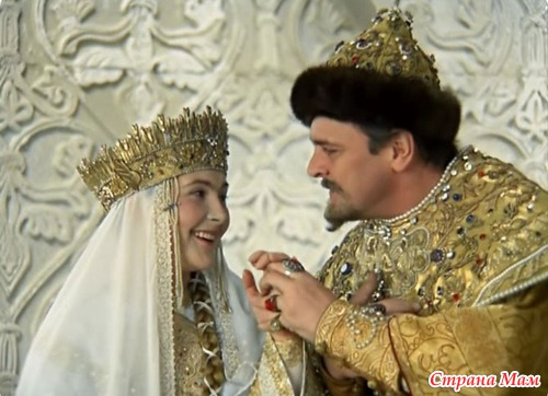 Царские смотрины. Выбор невест