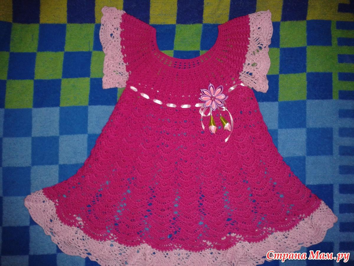 Вязание платье праздничное для девочки