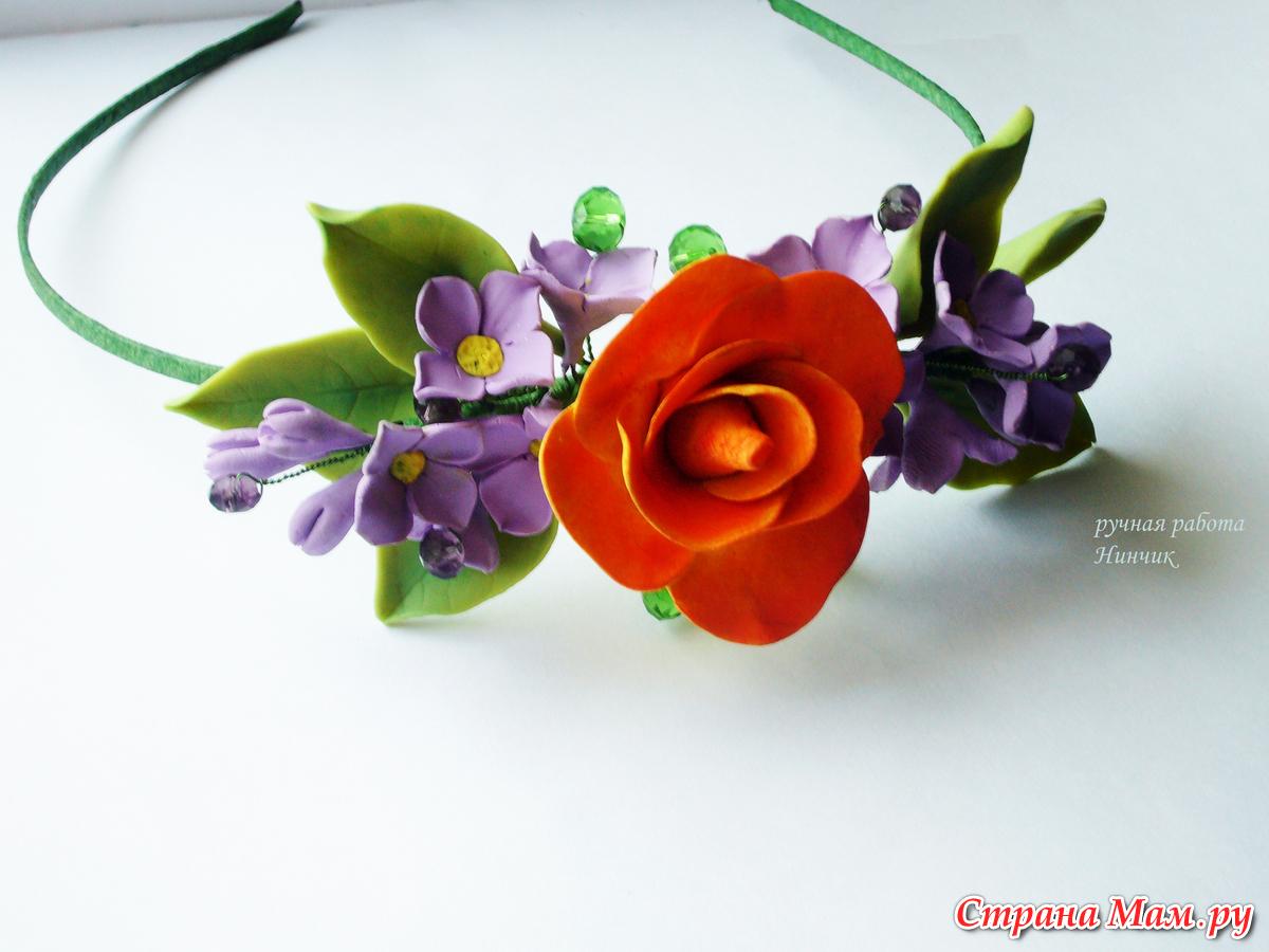 Ободки с цветами из полимерной глины своими руками