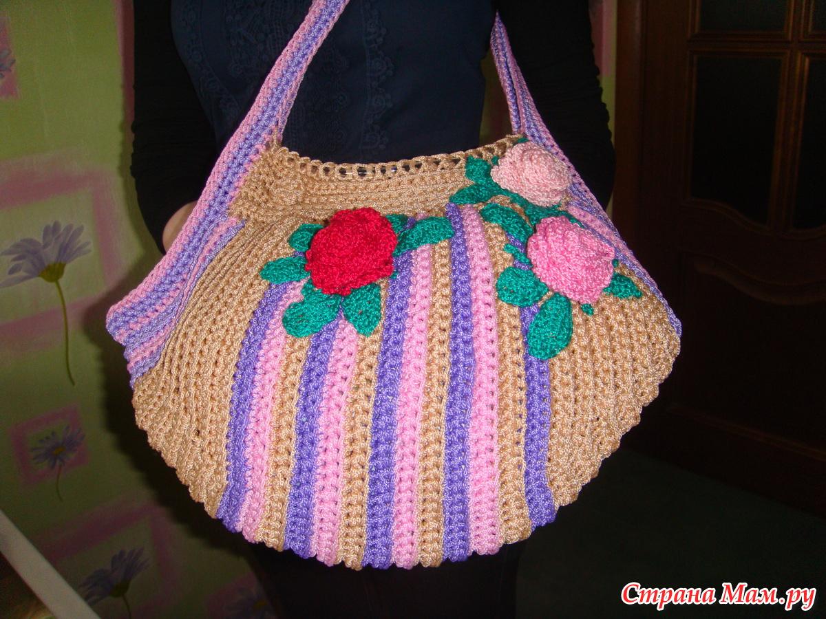 схема вязания сумки «тучный мешок»