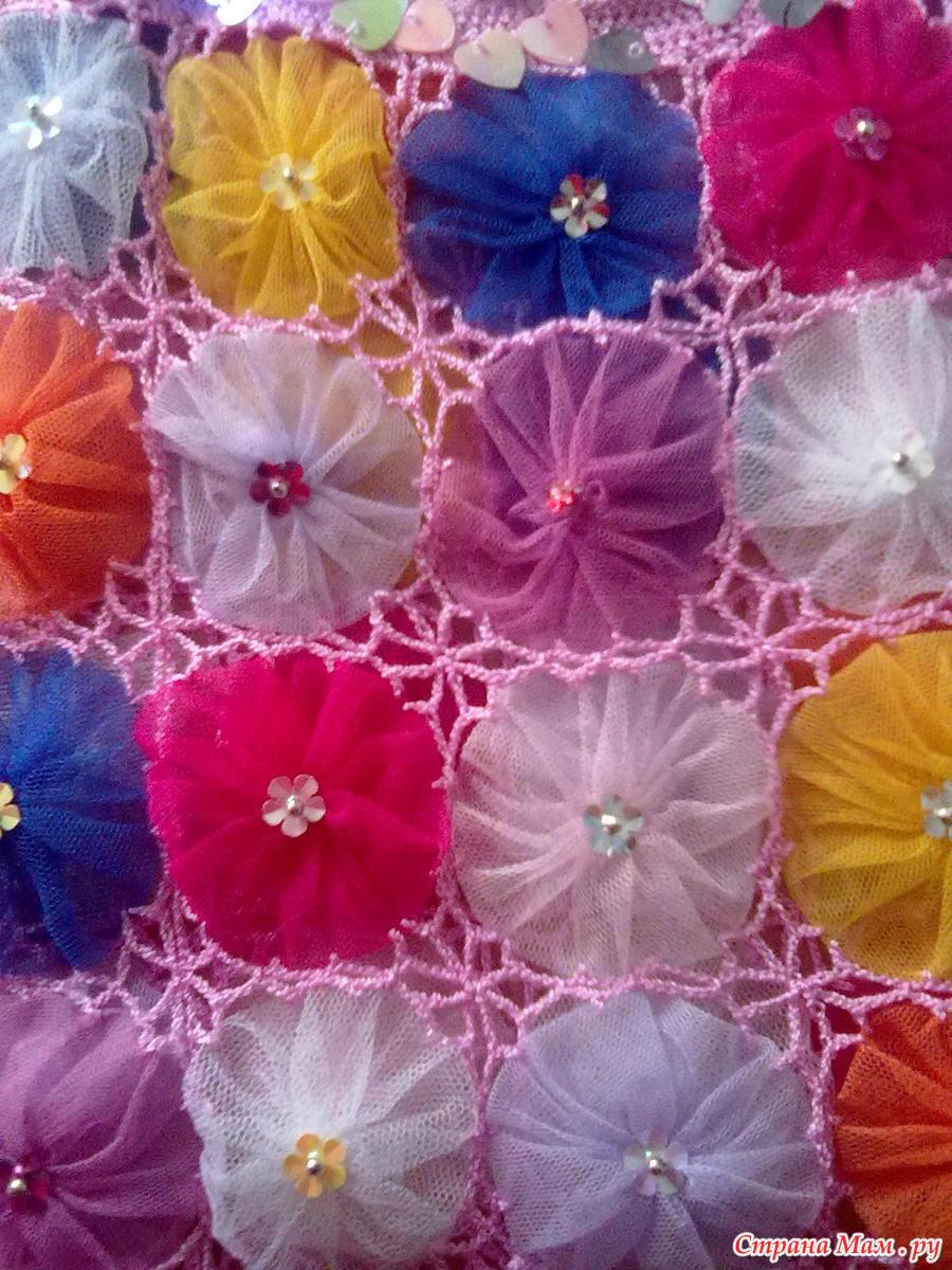 Как сделать цветы фатины