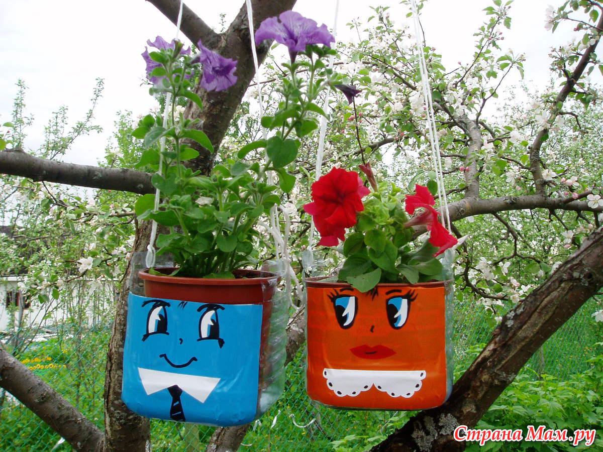 Из пластиковых бутылок для сада и огорода своими руками пошаговое