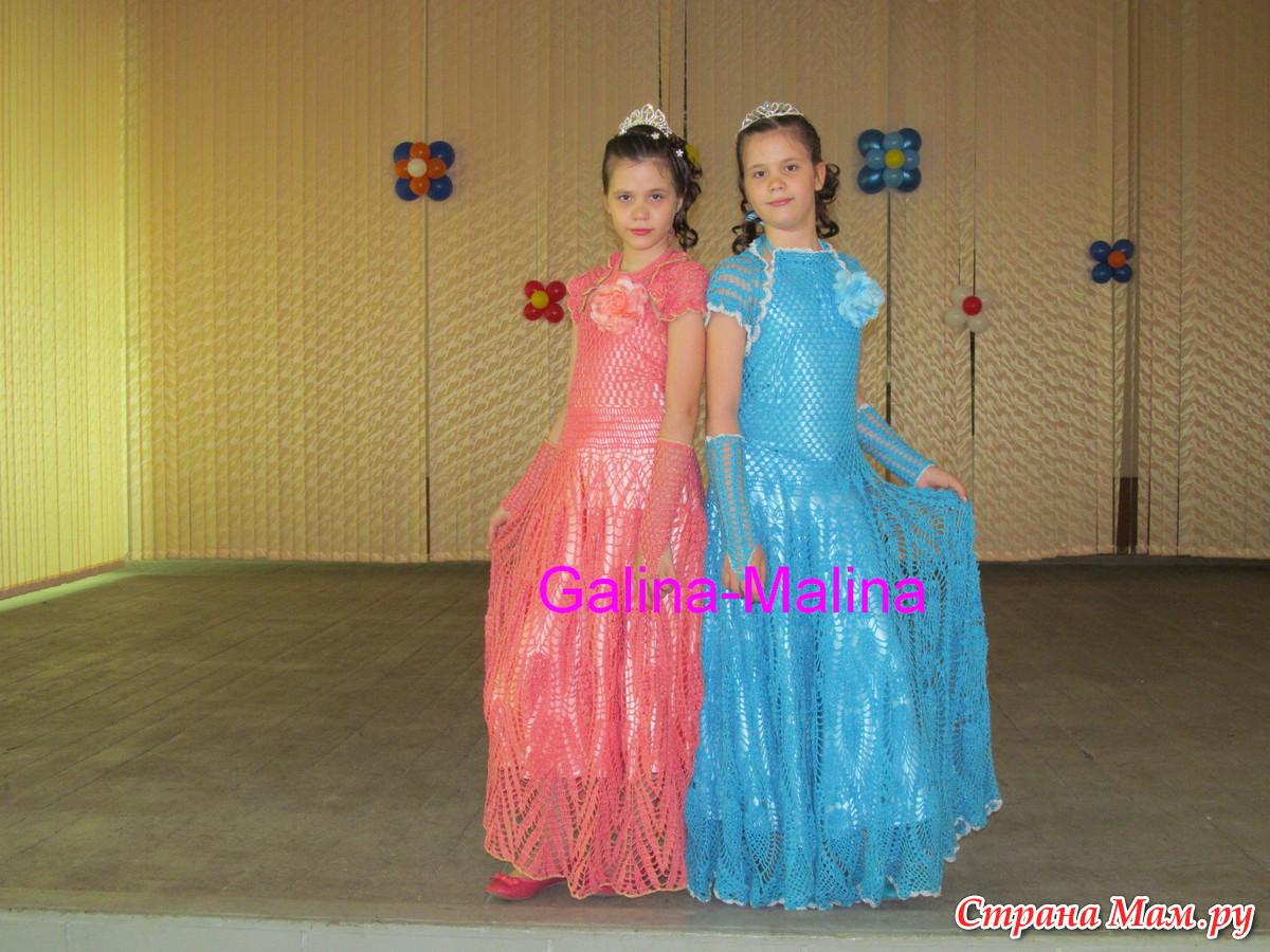 Платья на 4 класс на выпускной в 4 классе своими руками