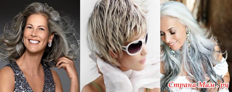 Как делать мелирование на седые волосы