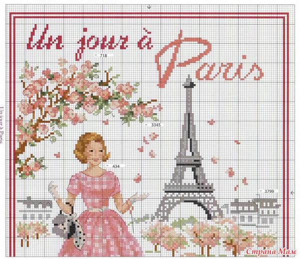 """Вышивка """"Один день в Париже"""""""