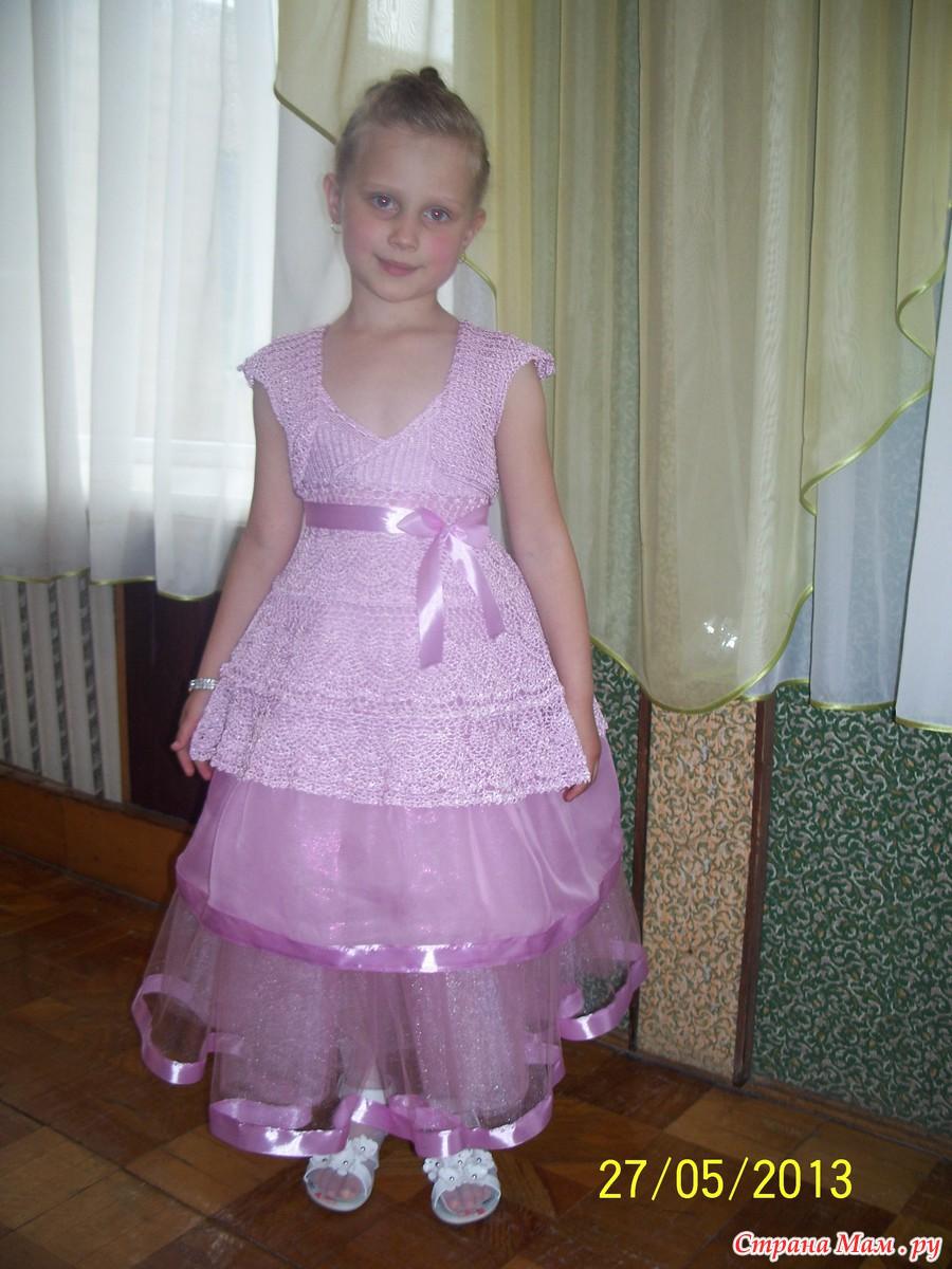 Вязаное платье для выпускного в саду