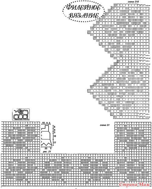 Поиск на Постиле: филейные узоры крючком 76