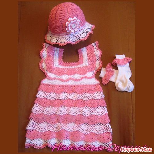 Комплект Клубничное суфле для маленькой леди