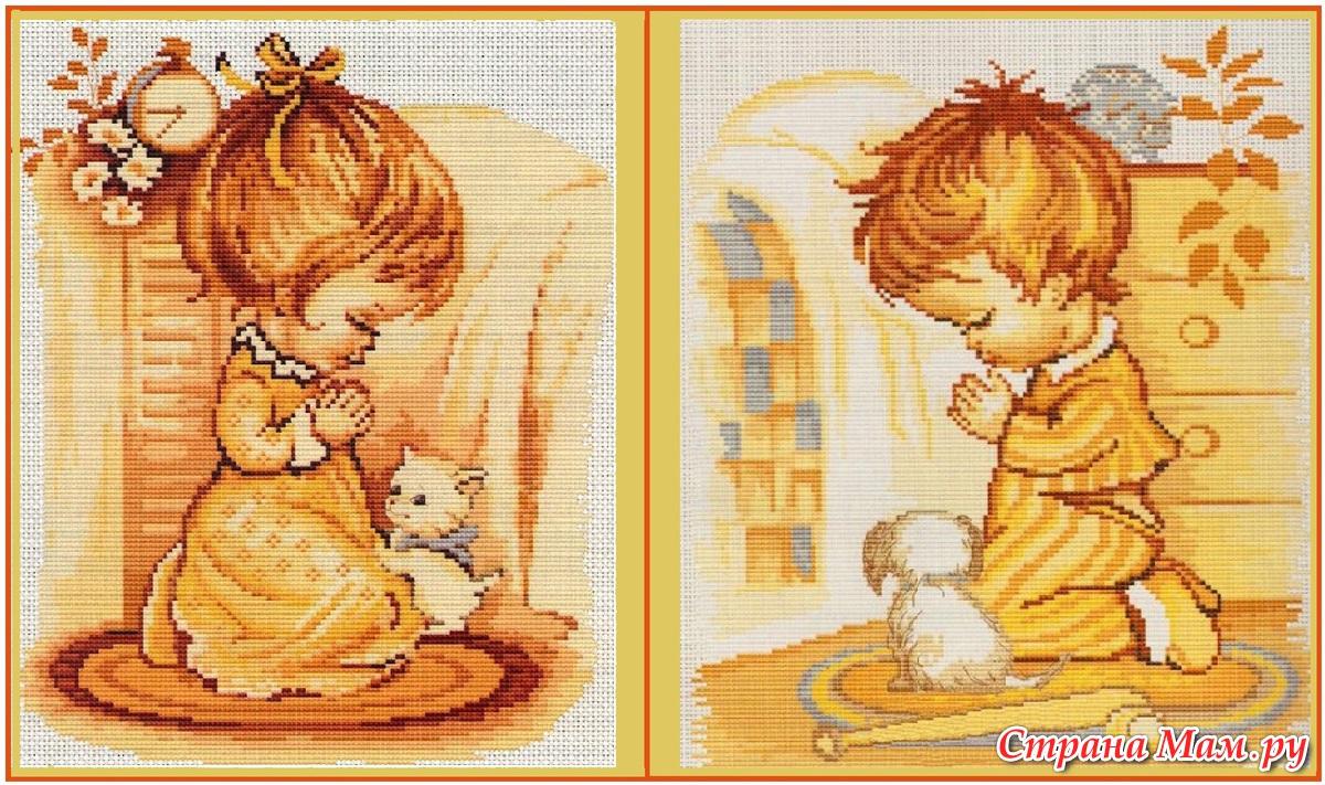 Вышивка детской молитвы