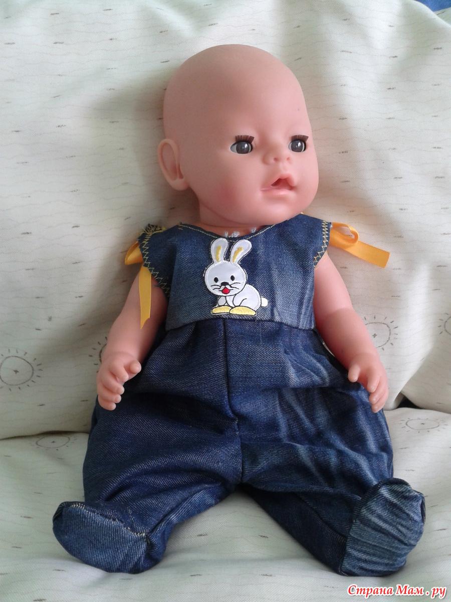 Фото одежды для беби бона мальчика своими руками