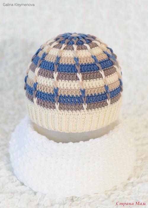 Полосатая шапочка для сыночка