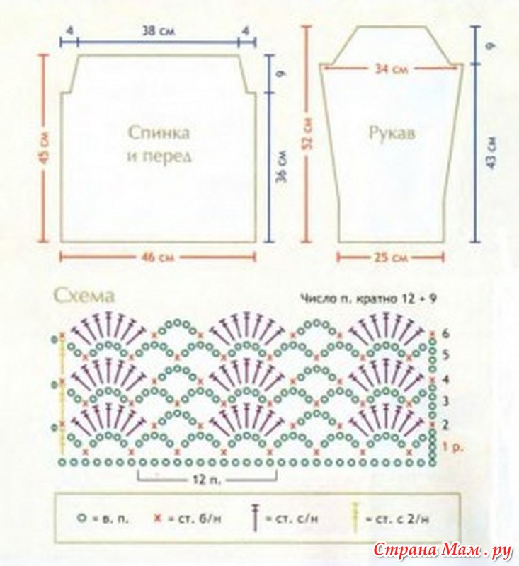 Кофточки с рукавом крючком со схемами