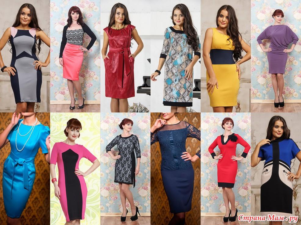 Лиора Мода Интернет Магазин Женской Одежды