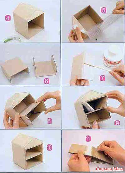Сделать шкатулку из бумаги