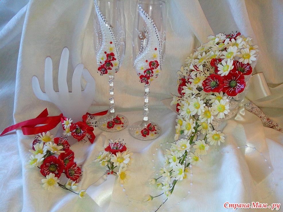 Свадебные аксессуары на заказ ручной работы